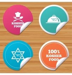 Kosher food product icons natural meal symbol vector
