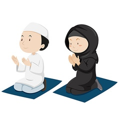 Muslim couple praying on mattress vector