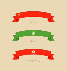 ribbon with flag of china macau and hong kong in vector image