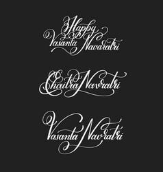 set of happy vasanta navaratri hand written vector image vector image
