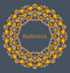 Beautiful color mandala on a dark blue vector