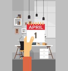 fool day april holiday greeting card banner vector image