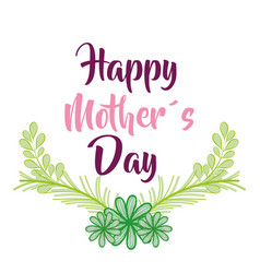 Happy mother day icon vector