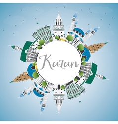 Kazan Skyline with Gray Buildings vector image vector image