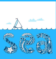 Summer background with waves and yacht sea doodle vector