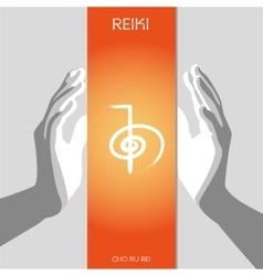 Reiki symbols cho ku rei vector