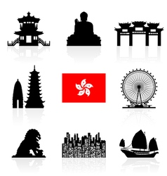 Hong Kong Icon vector image