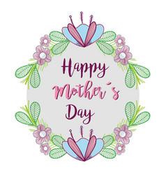 Happy mother day symbol icon vector