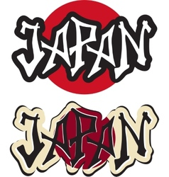 Japan word graffiti different style vector image