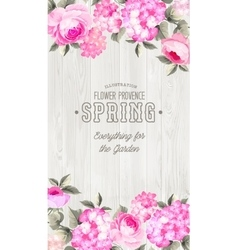 Luxurious floral card vector image vector image