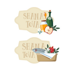 Set of isolated shana tova gift tags labels for vector