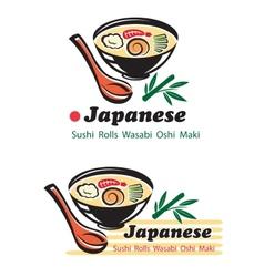 Japanese cuisine for restaurant design vector image