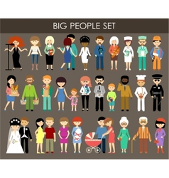 Set of people of different professions and ages vector