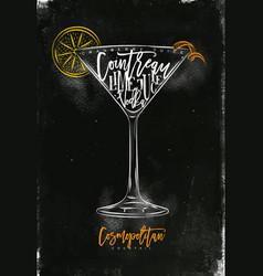 Cosmopolitan cocktail chalk color vector