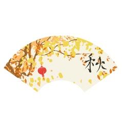 china fall vector image vector image