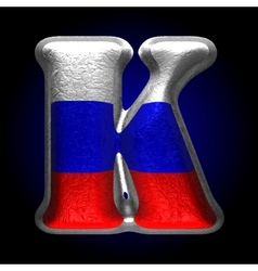 Russian metal figure k vector image vector image