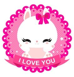 bunny 17 vector image