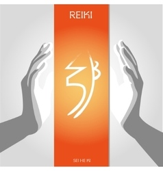 Reiki Symbols SEI HE KI vector image