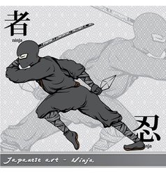 Ninja with kanji vector