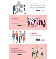 teamwork web page design on vector image vector image