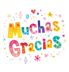 Muchas gracias many thanks in spanish vector