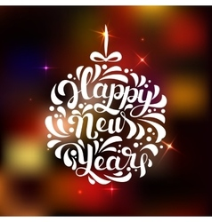 New year 2017 and merry christmas decoration vector