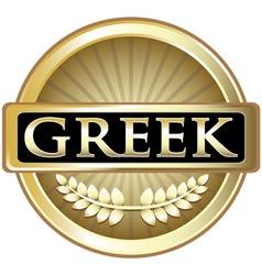 Greek gold label vector