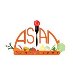 logo for asian restaurant design for restaurants vector image vector image