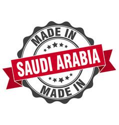 Made in saudi arabia round seal vector