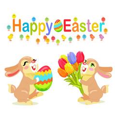 Happy easter greeting card design milk bunnies vector