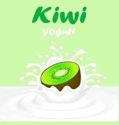 a splash of fruit yogurt kiwi vector image vector image
