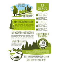 landscape design company business banner template vector image vector image
