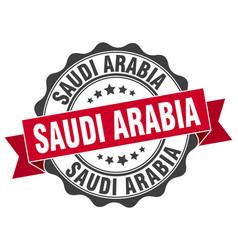 Saudi arabia round ribbon seal vector