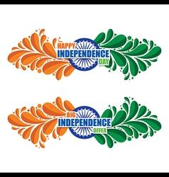 big independence day offer banner design vector image