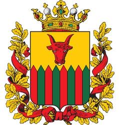 Zabaykalye Oblast vector image