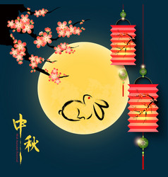 Chinese mid autumn festival full moon background vector