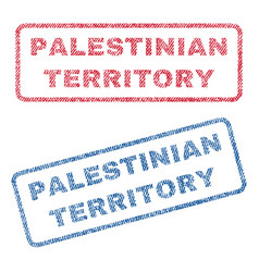Palestinian territory textile stamps vector