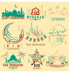 Set of emblems for islamic holiday eid mubarak vector