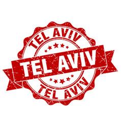 Tel aviv round ribbon seal vector