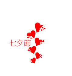 chinese valentines day hearts with shadow vector image