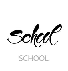 school lettering template vector image