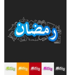 Ramadan paper sticker with hand drawn elements vector