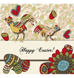 Easter card with banner vector image vector image