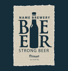 template beer label vector image vector image