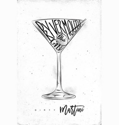 dirty martini cocktail vector image