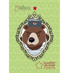 23 february bear in the ear flaps hat the vintage vector