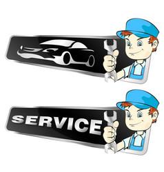 car service symbol vector image
