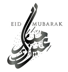 Modern and stylish eid mubarak islamic celebration vector