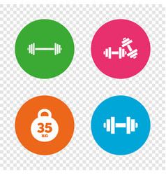 Dumbbells icons fitness sport symbols vector