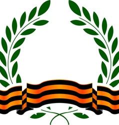 georgievsy ribbon and laurel wreath vector image